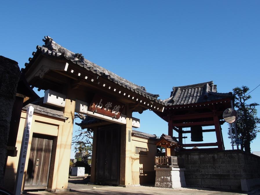 Honmyoji temple at Sugamo, Toshima, Tokyo